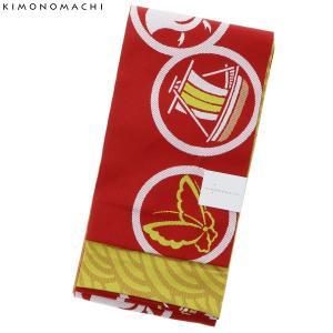 京都きもの町オリジナル 浴衣帯単品「赤色 丸紋」小袋帯 細帯
