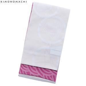 京都きもの町オリジナル 浴衣帯単品「白色 丸紋」小袋帯 細帯