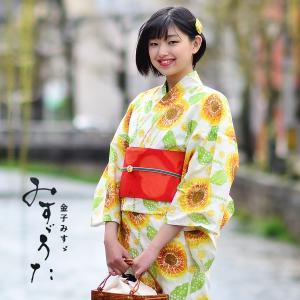 みすゞうた 浴衣セット「オレンジイエロー 向日葵」
