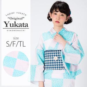 京都きもの町オリジナル 浴衣単