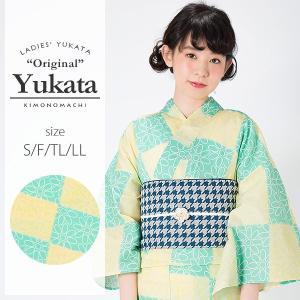 京都きもの町オリジナルの女性浴衣単品です。夏祭りや、花火大会などの夏のイベントに。 【商品内容】お仕...