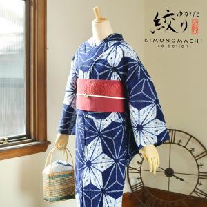 女性 浴衣「紺色 麻の葉」絞り浴衣
