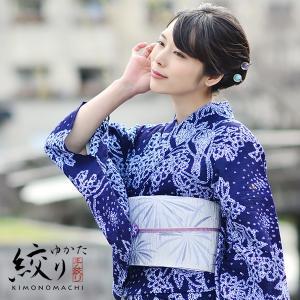(Prices down)女性 浴衣「紺色 花と鳥」絞り浴衣 レディース 女性浴衣 浴衣単品 夏着物、浴衣に|kimonomachi
