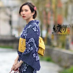 浴衣 レディース 「紺色 花」絞り浴衣 レディース 女性浴衣 浴衣単品 夏着物 浴衣にss2103ykl20|kimonomachi