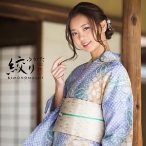 女性 浴衣「青藤色 紫陽花」絞り浴衣