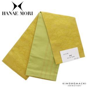 ハナエモリ 半幅帯「クロムイエロー 牡丹」小袋帯