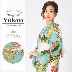 京都きもの町オリジナル浴衣福袋の浴衣単品です。夏祭り、花火大会などの夏のイベントに。 【商品内容】お...