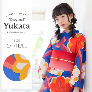 京都きもの町オリジナル 浴衣単品「ウルトラマリン 流水に梅」
