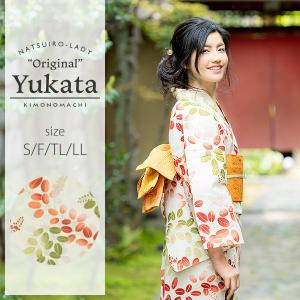 京都きもの町オリジナル 浴衣単品「赤×緑 萩」レディース S...