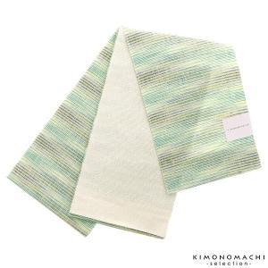 麻 半幅帯「グリーン」浴衣帯 半巾帯