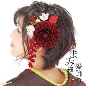 振袖 髪飾り2点セット「赤色の