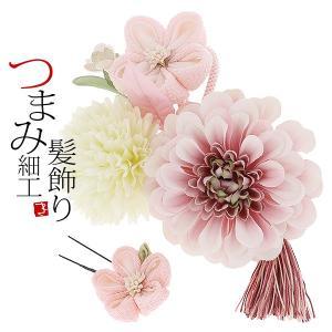 振袖髪飾り2点セット「薄ピンク色のお花、つまみのお花、房飾り」つまみ細工髪飾り 振袖髪飾り 華やか髪飾り コーム お花髪飾り