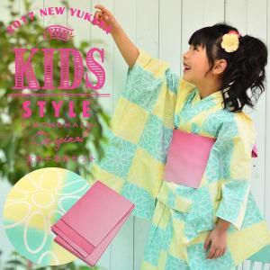 京都きもの町オリジナルこども浴衣、浴衣帯の浴衣セットです。 ※モデル着用はイメージです。小物等は付属...