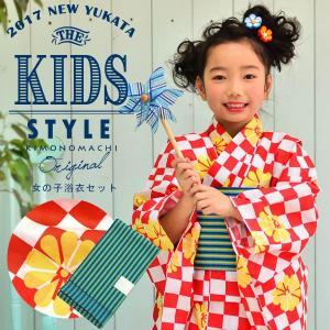 こども 浴衣セット「赤色市松」レトロモダン 110、120、130、140、150 子供浴衣セット ゆかた キッズ浴衣セット|kimonomachi