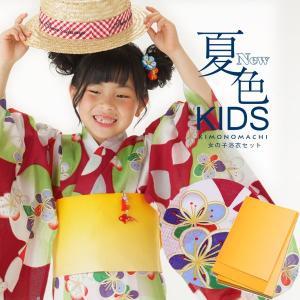 こども 浴衣セット「赤色リンゴ」レトロモダン 110、120、130、140、150 子供浴衣セット ゆかた キッズ浴衣セットss1909ykd50|kimonomachi