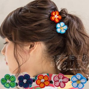 つまみのお花 髪飾り「赤×橙、グリーン、ブルー×白、紫×藍、