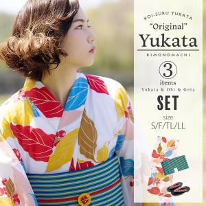 京都きもの町オリジナル 浴衣3