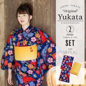 京都きもの町オリジナルの女性浴衣、浴衣帯の浴衣2点セットです。夏祭りや、花火大会などの夏のイベントに...
