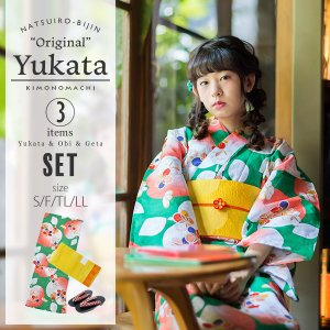 京都きもの町オリジナル 浴衣セット「緑色リンゴ」レディース S、フリー、TL、LL 女性浴衣3点セット 綿浴衣 浴衣、浴衣ss1909ykl30|kimonomachi
