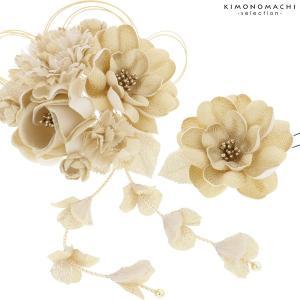 振袖髪飾り2点セット「ゴールドのお花」お花髪飾り 成人式、前撮り、結婚式の振袖に 振袖髪飾り