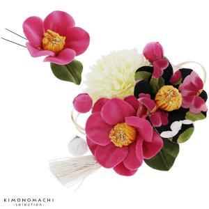 振袖髪飾り2点セット「ピンク色 椿のお花」お花髪飾り 成人式、前撮り、結婚式の振袖に 卒業式の袴にも 振袖髪飾り