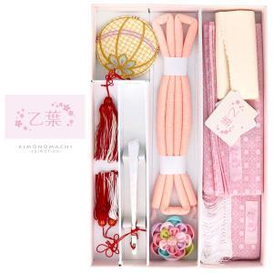 七五三 箱迫セット「ピンク七宝、つまみのお花帯留め」乙葉