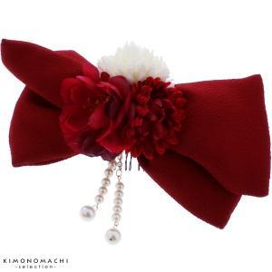 リボン 髪飾り単品「赤色リボン、お花とパールビーズ飾り」