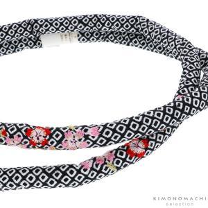 丸ぐけ 帯締め「黒色 桜の刺繍」