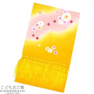 正絹 しごき「黄色×ピンクぼかし お花」七五三 四つ身