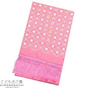 正絹 しごき「ピンク 七宝に桜」七五三 四つ身