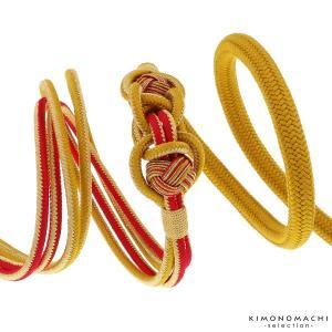振袖 帯締め「からし×赤×金 苧環飾り付き」伊賀組紐
