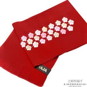 振袖 帯揚げ「赤色 桜」刺繍帯揚げ