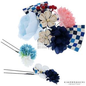振袖髪飾り3点セット「ブルー