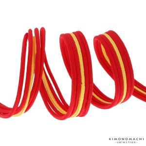 振袖 帯締め「朱赤色×黄色」伊賀組紐