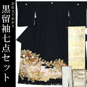 お仕立て上がり 黒留袖セット「流水に花車」 紋入れ代、袋帯仕立て代込み 正絹着物 留袖|kimonomachi