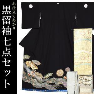 お仕立て上がり 黒留袖セット「道長取り 扇面に吉祥模様」 紋入れ代、袋帯仕立て代込み 正絹着物 留袖|kimonomachi