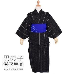 しじら 浴衣単品「黒白抹茶縞」簡単着付け 110、120、130、140、150 キッズ浴衣 綿浴衣 kimonomachi