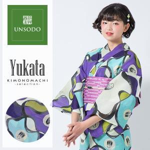 芸艸堂 浴衣単品「青紫×水色 椿」UNSODO 桂友同机会 綿紅梅 綿浴衣