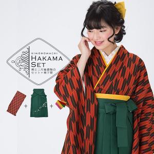 卒業袴 袴3点セット「赤×黒