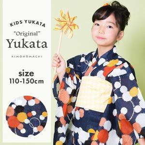京都きもの町のオリジナルのこども浴衣単品です。 ※モデル着用はイメージです。小物等は付属いたしません...