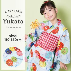 d062a76bb021c 特集:女の子・男の子・ジュニアサイズも!子供浴衣特集:京都きもの町