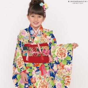 七五三 四つ身「瑠璃紺色 扇、古典花柄」女の子の着物 Shikibu Classic 式部浪漫 7歳向け|kimonomachi