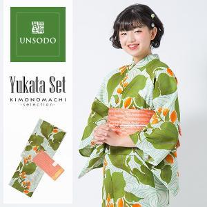 芸艸堂 浴衣セット「緑×オレンジ 水葵」UNSODO 荻野一水 綿紅梅 綿浴衣m1906ykl20