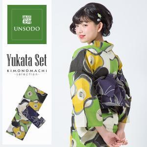 芸艸堂 浴衣セット「緑×からし 椿」UNSODO 桂友同机会 綿紅梅 綿浴衣m1906ykl20