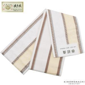 博多織 小袋帯「白色×茶、クリーム」浴衣帯 本築 献上 細帯 kimonomachi