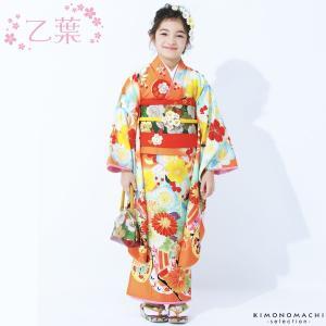 七五三 着物 7歳 「オレンジ色 枝垂れ桜、御所車」四つ身 女の子の着物 乙葉 絵羽 7歳向け H-1|kimonomachi