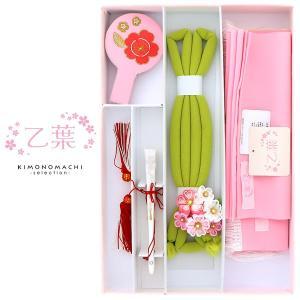 七五三 小物セット「ピンク色さ