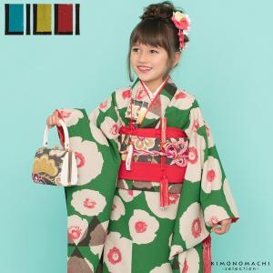 七五三 四つ身着物単品「グリーン ポピー」女の子の着物 取り寄せ品 LILLI 7歳向け Lポピー85G|kimonomachi