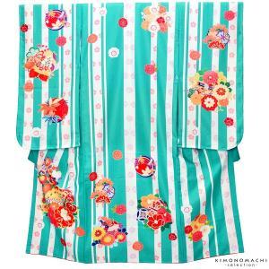七五三 着物 7歳 四つ身着物単品「水色 縞に花の丸」女の子の着物 取り寄せ品 KAGURA  KS1B|kimonomachi