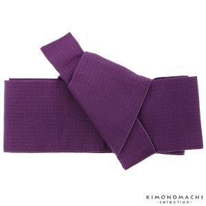 ワンタッチ 角帯「紫色 格子」
